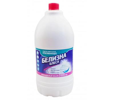 Белизна, 1 л