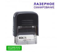 Оснастка для штампов пластик. Pr. C10 10х27мм (аналог 4910) Colop
