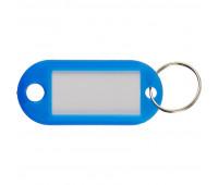 Бирки для ключей 10шт/уп, синяя