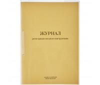 Бух книги Журнал регистрации вводного инструктажа, 32л.