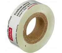 Клейкая лента канцелярская Attache 15х33 к/в
