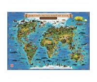 Учебная карта Животный и растительный мир Земли,101х69см,ламинация
