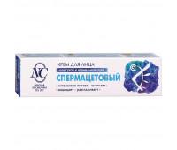 Крем для лица Невская Косметика Спермацетовый 40 мл