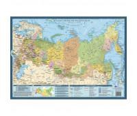 Карта РФ политико-администр.(1:21млн.) и полит.Мир(1:95млн.)двусторонняя