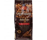 Кофе Ambassador Platinum в зернах, 250г