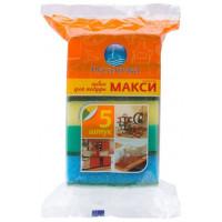 Губки для мытья посуды РУСАЛОЧКА maxi 5 шт