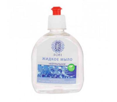 """Жидкое мыло """"Sofi"""" ГОСТ 300 мл пуш-пул  -ягодный чай, алоэ-вера антибактериальный эффект, нейтральное гипоаллергенное"""