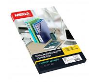Этикетки самоклеящиеся Promega label 105х148 мм/4 шт. на лис.А4 (50лис./уп)