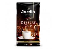 Кофе Jardin Dessert cup молотый,250г Т