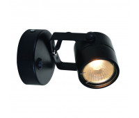 Спот Arte Lamp Lente A1310AP-1BK GU10 Черный
