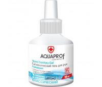 Гель для рук антисептический AQUAPROF Классический, 50 мл