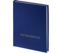 Ежедневник недат Attache Economy,бумвинил,синий,А6,105х140мм,128л