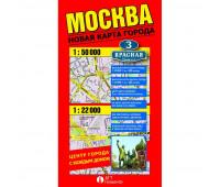 Настенная карта Москва. Новая карта города фальцованная