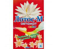 Порошок стиральный ЛОТОС-М автомат 400 гр