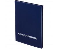 Ежедневник недат Attache Economy,бумвинил,синий,А5,128х200мм,128л