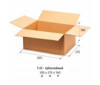 Гофрокороб картонный, 305х215х160, Т-22, 10 шт/уп