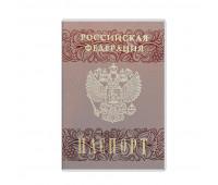 Обложка для паспорта с матовым рисунком, 134x188 мм 2203.180.М