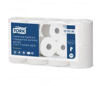 Бумага туалетная Tork T4 2сл бел целлюл 23м 184л 8рул/уп 120320