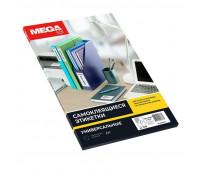 Этикетки самоклеящиеся Promega label 105х148 мм/4 шт. на листе А4 (25л.