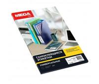 Этикетки самоклеящиеся Promega label 210х297мм, 80г голубая (25л./уп)