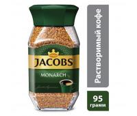 Кофе Jacobs Monarch растворимый 47,5г стекло